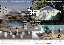 awaji_leaf1.jpg