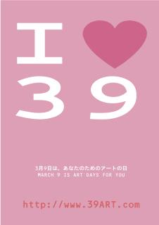 39poster1.jpg