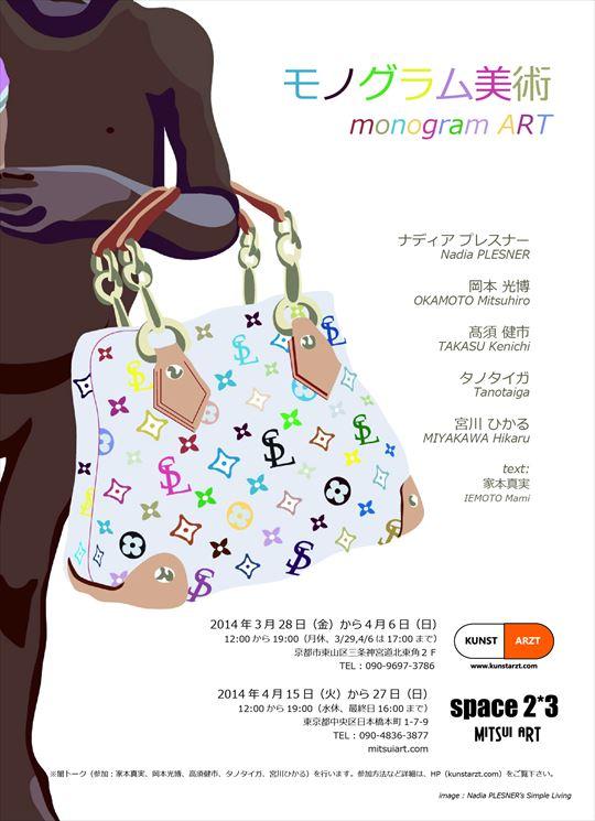 A5MonogranART_R.jpg