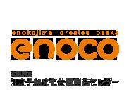 enoco_logo.png