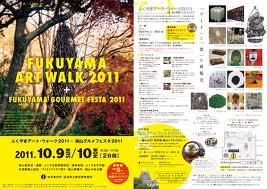 fukuyama2011.jpeg